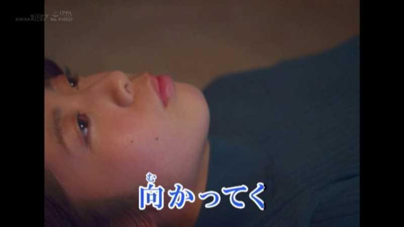 普通の女の子 篠田あかね エロ画像 56