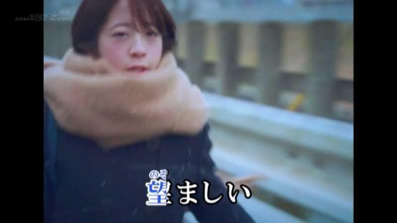 普通の女の子 篠田あかね エロ画像 60