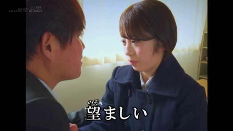 普通の女の子 篠田あかね エロ画像 61