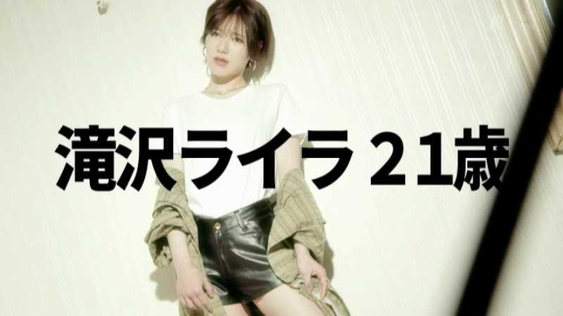 ハンサム女子 滝沢ライラ エロ画像 18