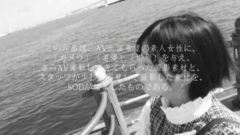 元アイドル 吉手るい エロ画像 20