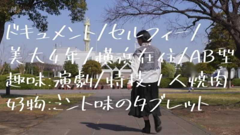 元アイドル 吉手るい エロ画像 28