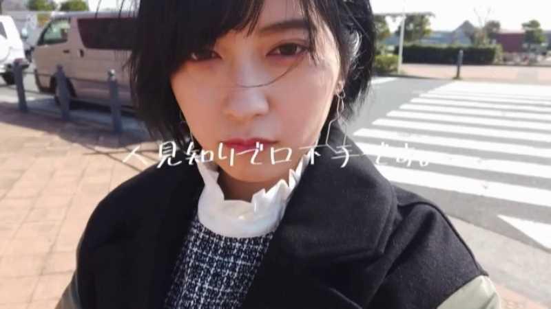 元アイドル 吉手るい エロ画像 33