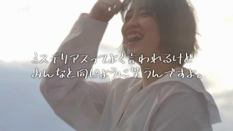 元アイドル 吉手るい エロ画像 44