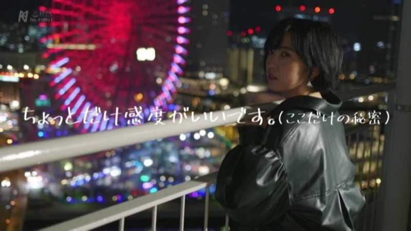 元アイドル 吉手るい エロ画像 48