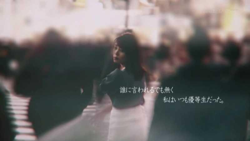 Gカップ美女 希代あみ エロ画像 34