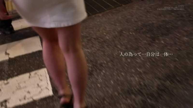Gカップ美女 希代あみ エロ画像 35