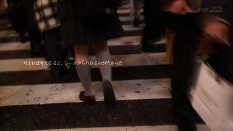 Gカップ美女 希代あみ エロ画像 37