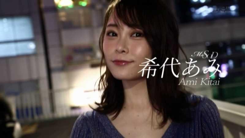 Gカップ美女 希代あみ エロ画像 48