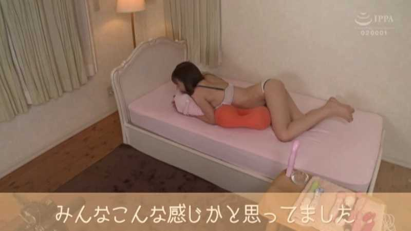 フェラ好き美少女 蜜美杏 エロ画像 40
