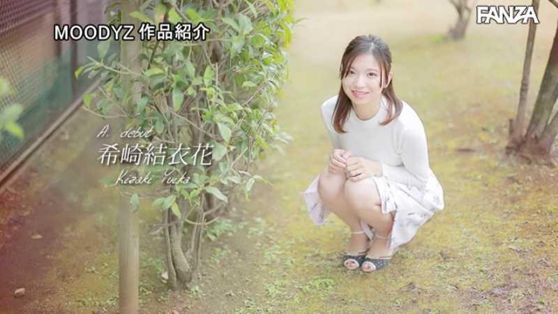 子持ちママ 希崎結衣花 エロ画像 28