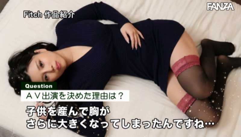 爆乳妻 南円 エロ画像 22