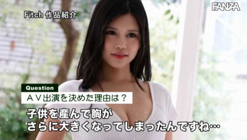 爆乳妻 南円 エロ画像 23