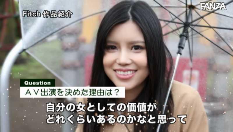 爆乳妻 南円 エロ画像 27