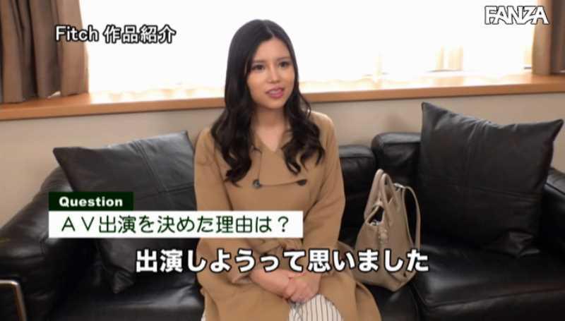 爆乳妻 南円 エロ画像 28