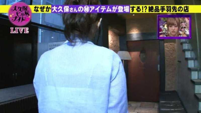 テレビの透け下着エロ画像 93