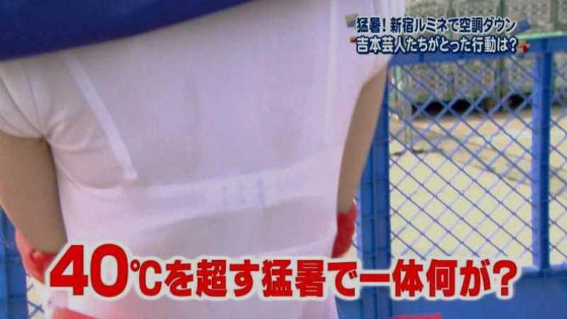 テレビの透け下着エロ画像 114