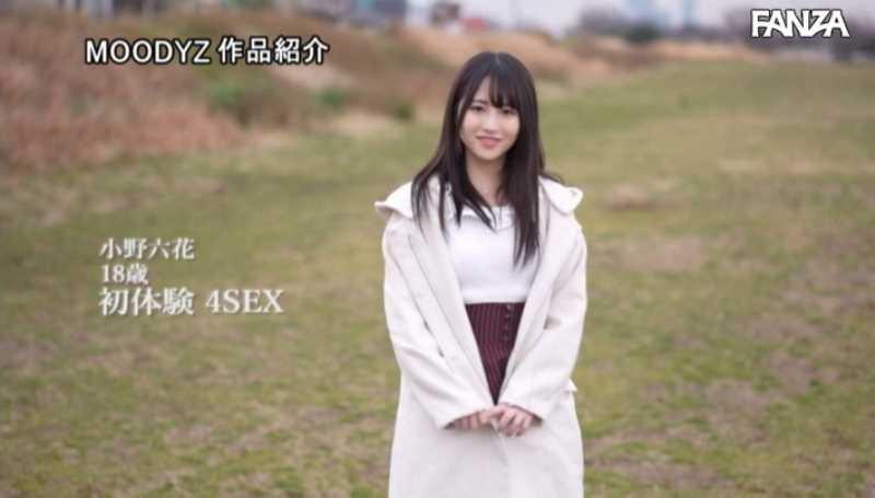 小野六花 エロ画像 25