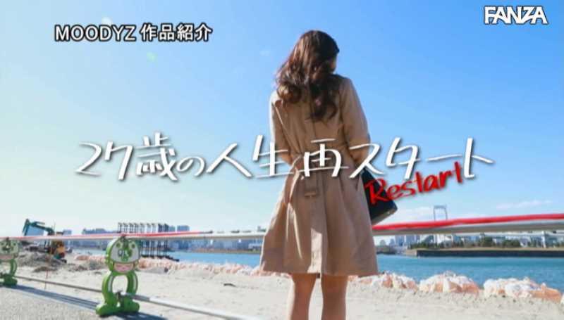 スレンダー巨乳美女 黒谷咲紀 エロ画像 15