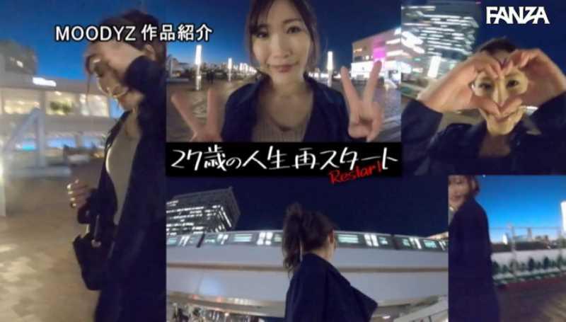 スレンダー巨乳美女 黒谷咲紀 エロ画像 41