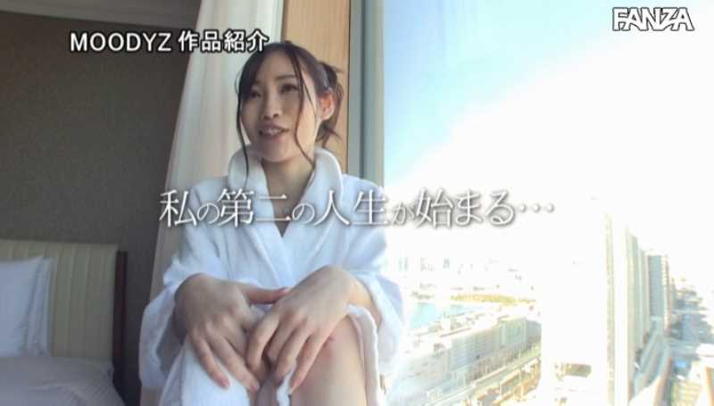 スレンダー巨乳美女 黒谷咲紀 エロ画像 49