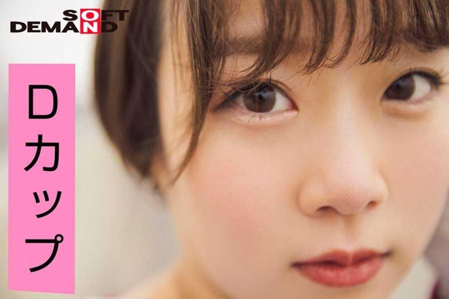 エモい女の子 渡辺まお エロ画像 4