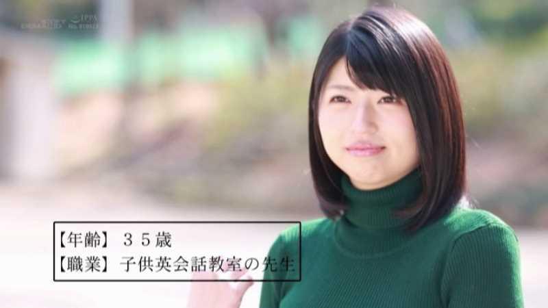関西人妻 田原凛花 エロ画像 17