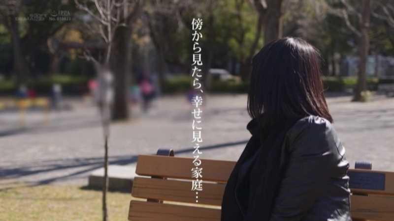 関西人妻 田原凛花 エロ画像 20