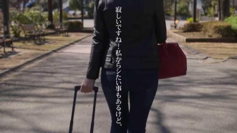 関西人妻 田原凛花 エロ画像 29