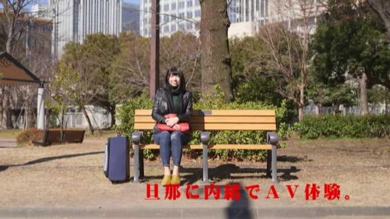関西人妻 田原凛花 エロ画像 38