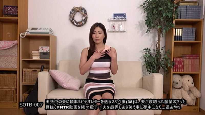 浮気妻の寝取られビデオレター画像 18