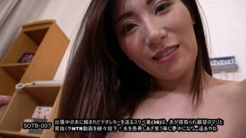 浮気妻の寝取られビデオレター画像 27