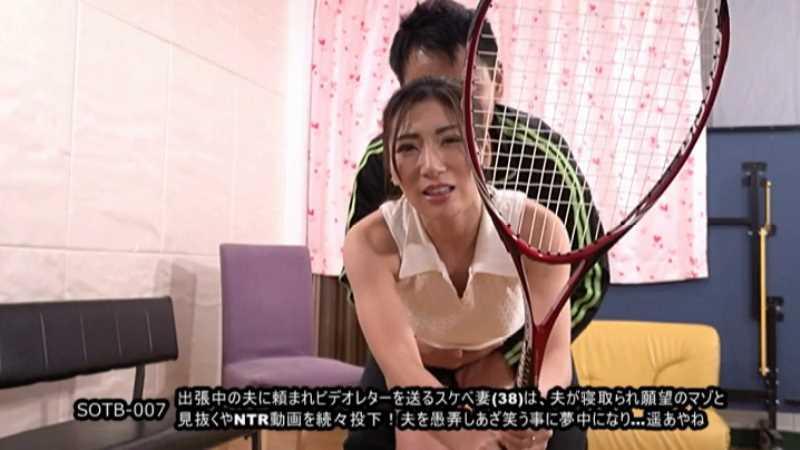 浮気妻の寝取られビデオレター画像 35