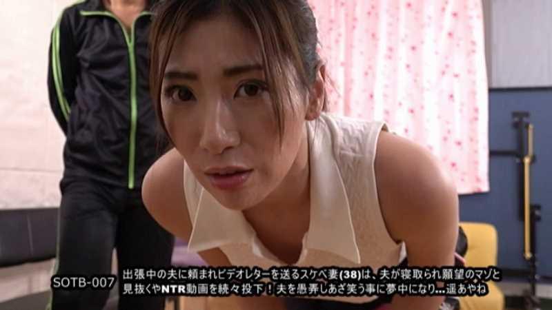浮気妻の寝取られビデオレター画像 36