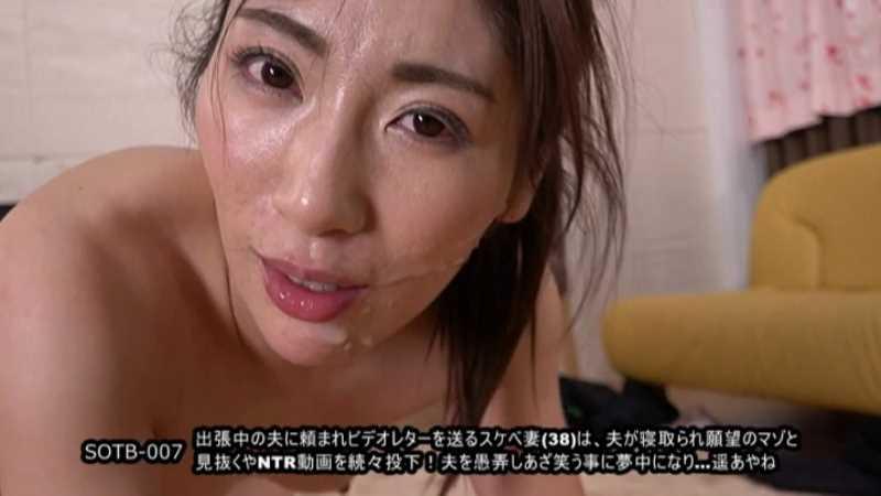 浮気妻の寝取られビデオレター画像 48