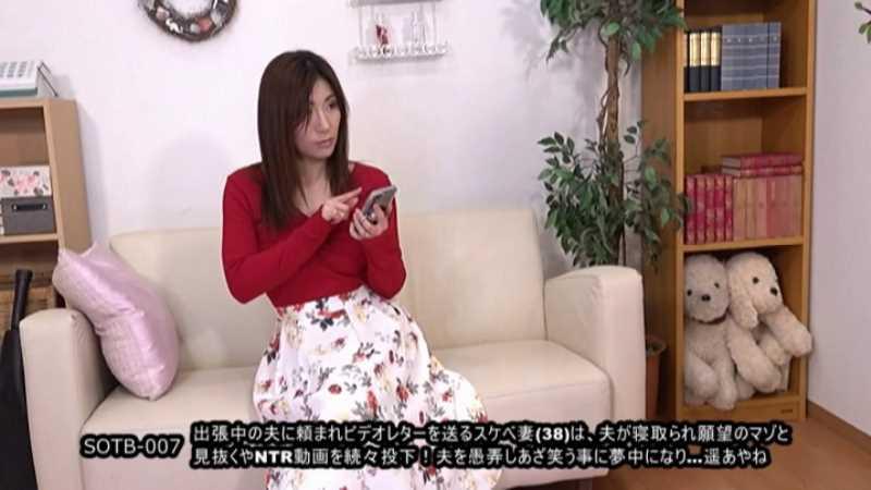 浮気妻の寝取られビデオレター画像 49