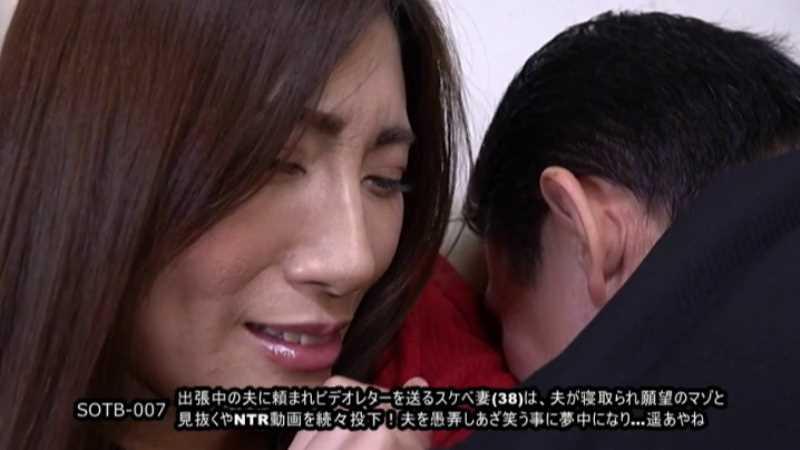 浮気妻の寝取られビデオレター画像 50