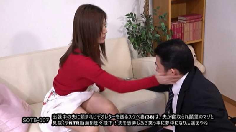 浮気妻の寝取られビデオレター画像 51