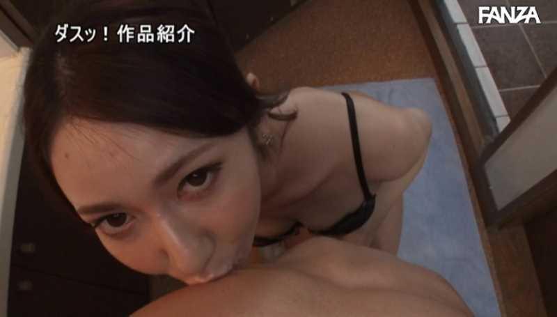 男同士のセックス画像 22