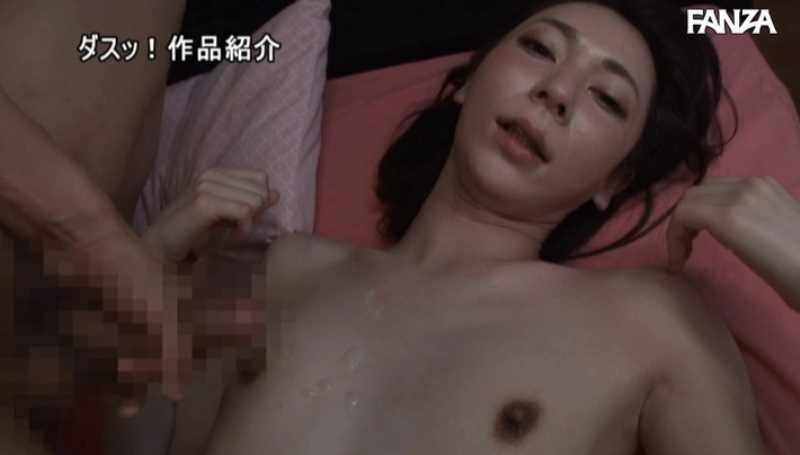 男同士のセックス画像 45