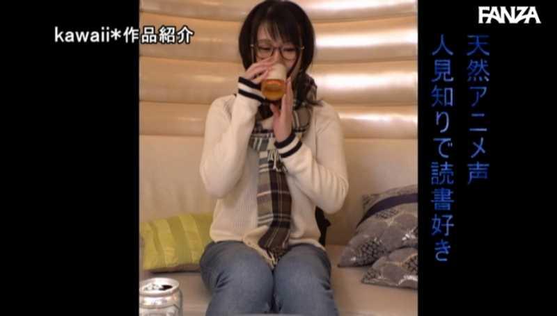 メガネ女子 堀越みな エロ画像 17