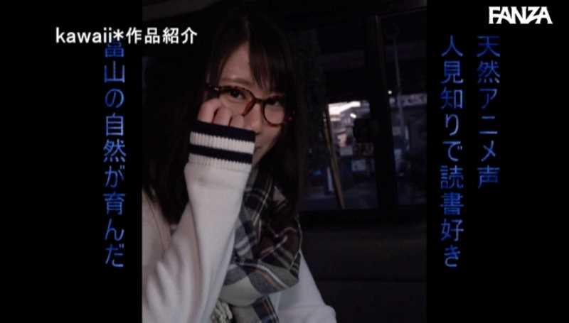 メガネ女子 堀越みな エロ画像 18