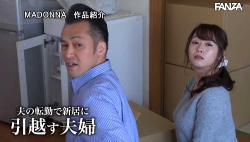 引っ越し業者と人妻の不倫セックス画像 13