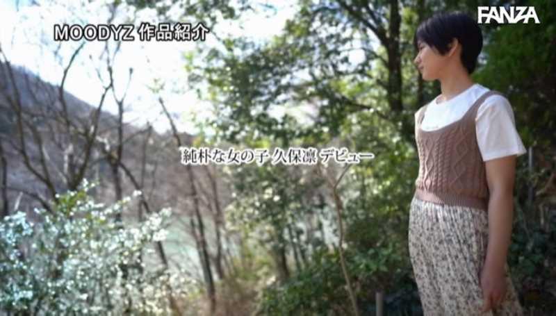 ショートカット女子 久保凛 エロ画像 16