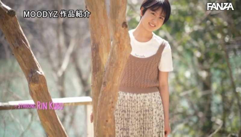ショートカット女子 久保凛 エロ画像 19