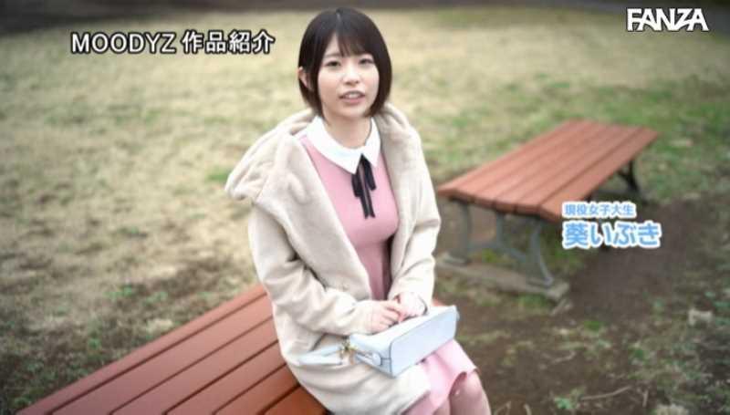 女子大生アイドル 葵いぶき エロ画像 13