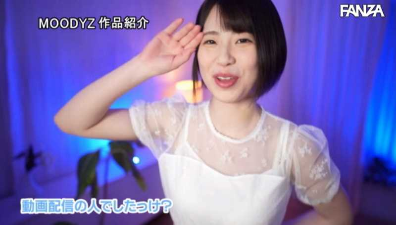 女子大生アイドル 葵いぶき エロ画像 35