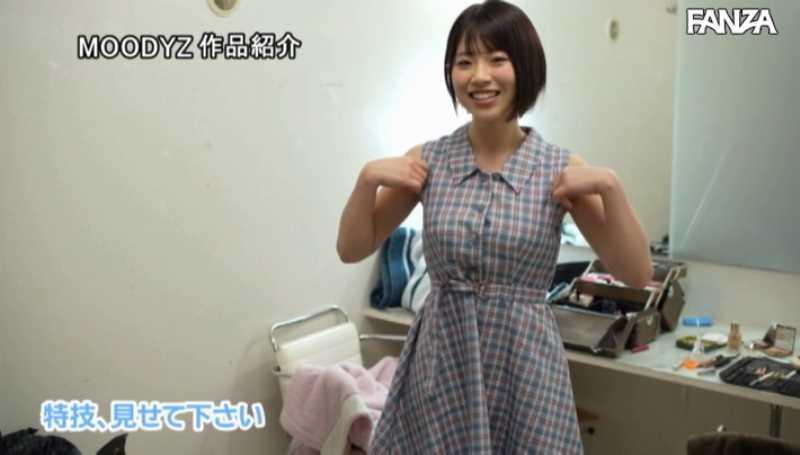 女子大生アイドル 葵いぶき エロ画像 49