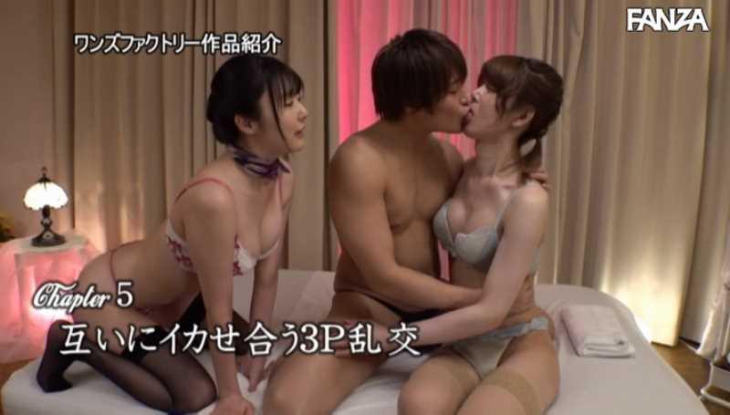 ペニクリとマンコのセックス画像 46