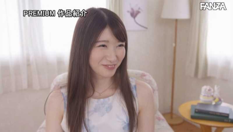 爽やかな女子アナ香椎花乃エロ画像 16
